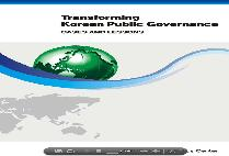 Transforming Korean Public Governance Cases and Lessons