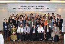 The 1st Pharmaceutical Policy and Financing Network Meeting in the Asia Pacific Region