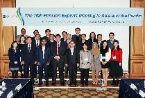 The 10th Pension Experts Meeting in Asia/Pacific Region