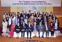 The 2nd Pharmaceutical Policy and Financing Network Meeting in the Asia Pacific Region