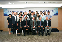 Seminar on 「 In it Together: Why less inequality benefits all 」