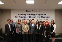 2016 Capacity Building Programme on Korea's Regulatory Reform: Strategies and Results