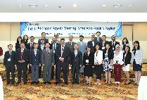 The 11th Pension Experts Meeting in the Asia-Pacific Region