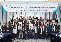 Technical Workshop and the 12th Asia-Pacific Health Accounts Experts Meeting