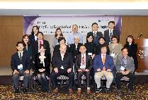 The 1st Family Policy Experts Meeting in the Asia-Pacific Region