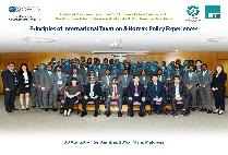 The Bilateral Programme with the Maldives Inland Revenue Authority & Maldives Tax Academy