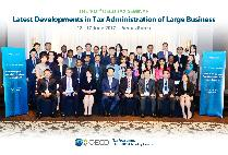 The 102nd Tax Seminar on Latest Developments in Tax Administration of Large Business