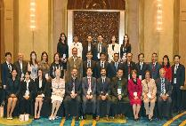 7th OECD/KPC Competition Workshop for Asia-Pacific Judges