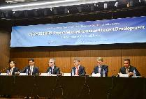 IFA Korea & OECD Korea Policy Centre Joint International Tax Conference
