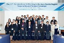 The 13th Pension Experts Meeting in the Asia-Pacific Region