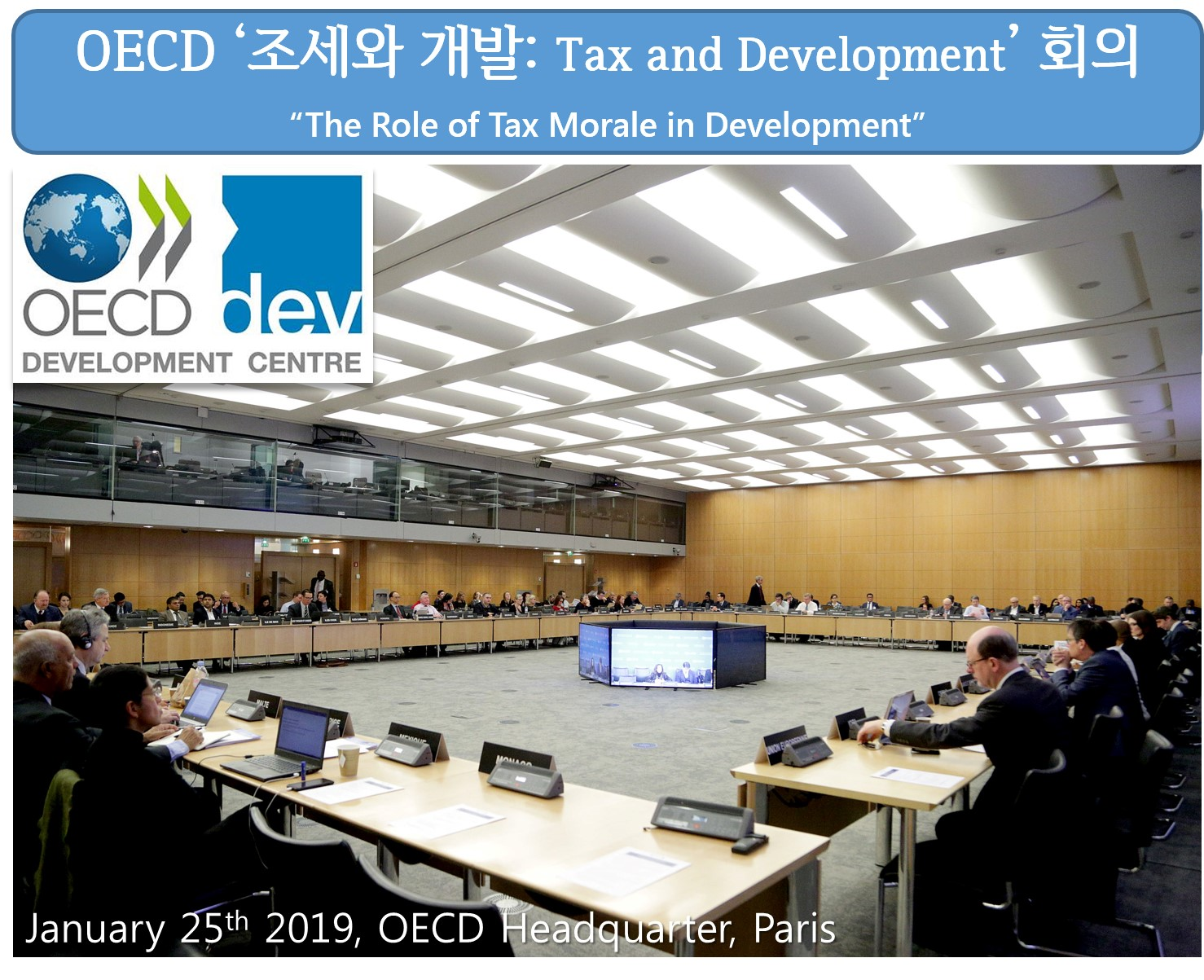 OECD Tax and Development 2019.jpg
